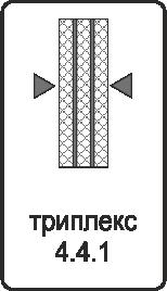 Заполнение Триплекс 4.4.1