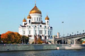 Кафедральный соборный храм Христа Спасителя работы по воссозданию в 1997-2000 гг
