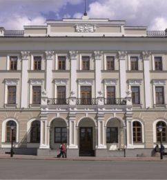 Казань-Мэрия