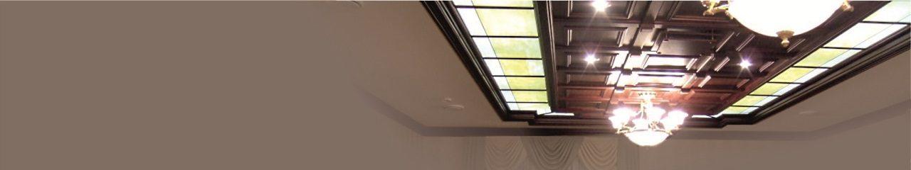 Хочется какой-то новой отделки для потолка?